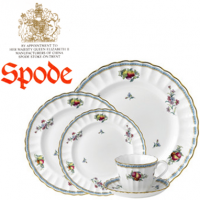 <strong>Now Discontinued. These items are available from the stock we have left.</strong><br />Influenced by French porcelain design, Trapnell Sprays was one of Spode's most expensive and exclusive services, when first introduced in 1901. Recreated specially for the 250th anniversary of Josiah Spode's birth, the exquisite combination of a double gold band and turquoise border added a new freshness to an always lovely design. This range is no longer made.
