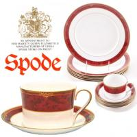<strong>Now Discontinued. These items are available from the stock we have left.</strong><br />Fine Bone China by Spode. Red Border, Gold Decor, Gold Trim.<br />