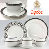 <span>Spode Argent was produced from 2000 to 2003. Platinum trim.<br /><br />Fine Bone China Made in England.</span>